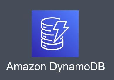 【AWS】DynamoDBとは?